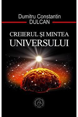 Creierul și mintea Universului